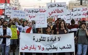 چگونه می توان مبارزات کنونی در لبنان و ایران را در جهتی انقلابی و سوسیالیستی به هم آورد؟