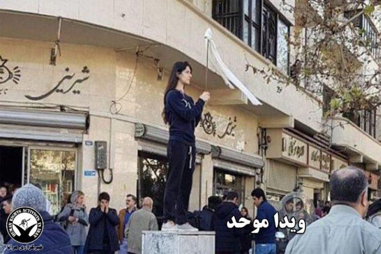 جنبش اعتراضی دختران خیابان انقلاب و فراز و فرودهای آن. بیدارزنی