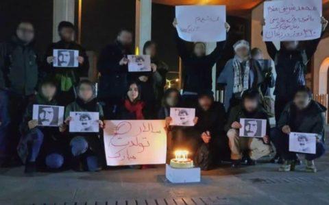 حکم حبس لیلا حسینزاده باید فورا لغو شود. دانشجویان پیشرو دانشگاه اصفهان